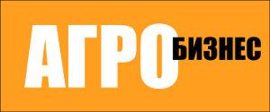 FruitNews: День земляники «Интенсивные технологии выращивания и переработки земляники» (26.07.2019) - FruitNews.RU